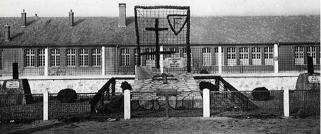 Camp de Royallieu - Compiègne